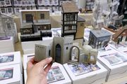 figure: Does someone want to build a castle?